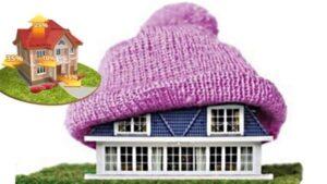Как утеплить свой дом фото